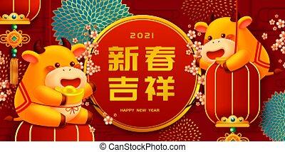 új, transzparens, lidércek, csecsemő, év, kínai