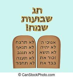 10, jewish., commandments., felírás, tóra, boszorkány, moshe., shavuot, tabletta, moses., vector., hebrew., sameah, bible., covenant.