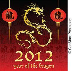 2012, év, sárkány