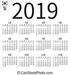 2019, naptár, vasárnap, koreai