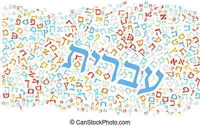abc, héber