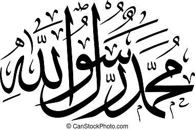 arab, kézírás