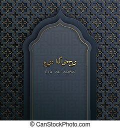 arab, közösség, as:, muzulmán, adha, festival., ünneplés, szöveg, eid, translated, amerikai légió