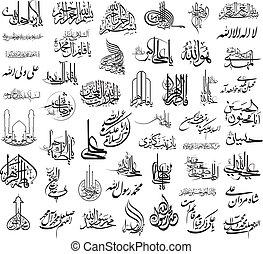 arab, vektor, állhatatos, írás