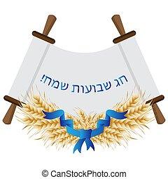 búza, zsidó, keret, shavuot, ünnep, kerek, fülek