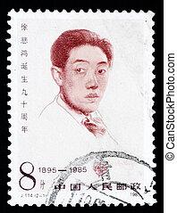 beihong, művész, bélyeg, híres, kína, nyomtatott, portré, látszik, xu