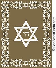 dávid, vektor, zsidó, tervezés, csillag