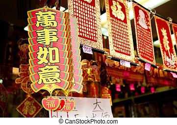dekoráció, új, kínai, év