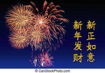 félhomály, háttér., tűzijáték, ég, ünneplés