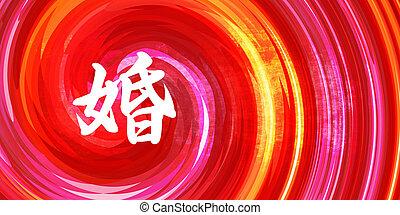 házasság, kínai, jelkép