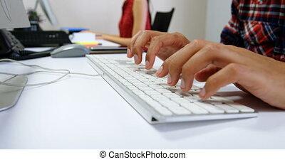hím, dolgozó, végrehajtó, 4k, hivatal, számítógép