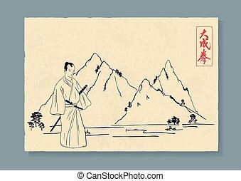 hegyek, háttér, illustration..eps, szamuráj
