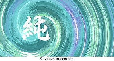 jelkép, kínai, tiszta