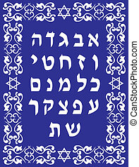jewish alphabet, tervezés, héber