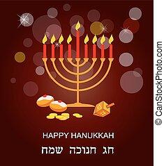 jewish holiday, menorah, hanukkah