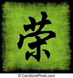kézírás, állhatatos, becsül, kínai