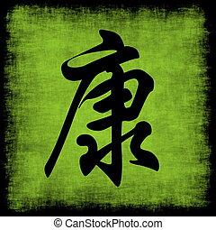 kézírás, állhatatos, egészség, kínai