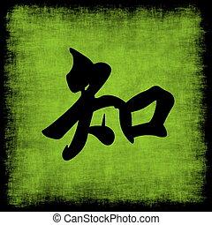 kézírás, állhatatos, tudás, kínai