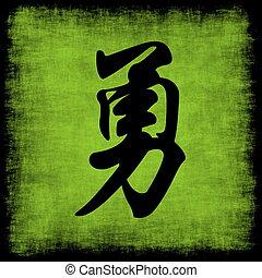 kínai, állhatatos, bátorság, kézírás