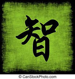 kínai, állhatatos, bölcsesség, kézírás