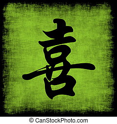 kínai, állhatatos, boldogság, kézírás