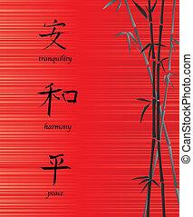 kínai, symbols2