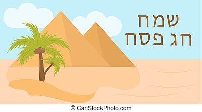 kivonulás, illustration., egyiptomi, zsidó, pesach, köszönés, egypt., zsidó húsvét, vektor, sablon, pyramids., ünnep, -e, kártya, design.