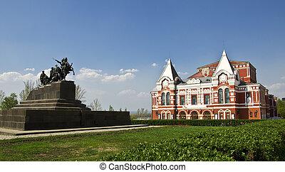 mód, samara., orosz, színház, dráma, emlékmű, épület, épít, hagyományos, cavalry., parkosít., oroszország, városi