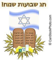megállapodás, arany-, izraeli, shavuot, búza, felírás, levelezőlap, flag., shavuot., fordítás, torah., termékek, biblia, tabletta, sameah, héber, tejcsarnok, ears., ünnep, mózes, boldog