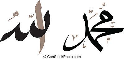 mohammad, kézírás, allah