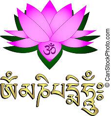 om jelkép, mantra, virág, lótusz