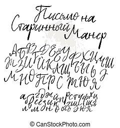 orosz, abc, cyrillic, forgatókönyv