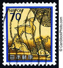 postaköltség, doboz, 1980, bélyeg, fedő, írás, japán