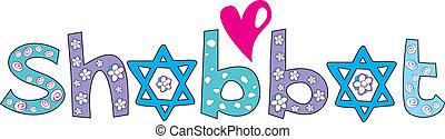 shabbat, vektor, zsidó, -, köszönés, háttér, tervezés, ünnep