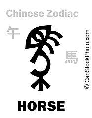 (sign, zodiac), ló, kínai, astrology: