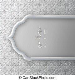szöveg, eid, adha., arab, amerikai légió, translated