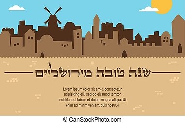 város, hashana, kártya, ünnep, öreg, rosh, jerusalem., zsidó, láthatár