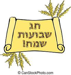 vektor, arany-, shavuot, illustration., felírás, zsidó, fülek, shavuot., wheat., torah., levelezőlap, sameah, héber, fordítás, ünnep, felcsavar, boldog