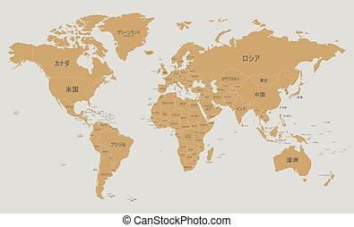 világ, japanese., címkével ellátott, világosan, ábra, címek, térkép, politikai, vektor, layers., ország, editable