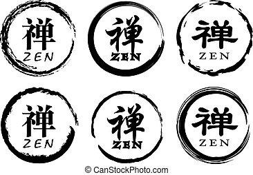 zen, karika, vektor, tervezés, jelkép
