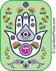 zsidó, amulett, vektor, hamsa, kéz